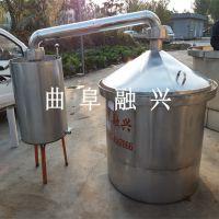 供应酿酒设备供应 酿酒技术提供200斤粮食酿酒设备价格