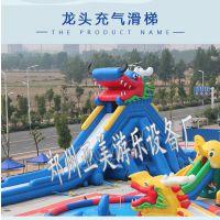 大型游乐场幼儿亲子乐园儿童水上乐园,高龙大滑梯,龙鲨水乐园,亚美充气水池大型户外