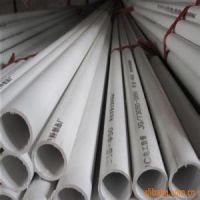 供应PVC给水管20mmx2.0mmx6000mm