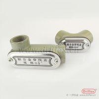 成都厂家供应铸铝防爆铝接线盒 防爆后弯穿线盒