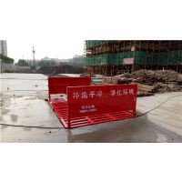 临湘市搅拌站洗车机性价比gb-033