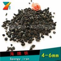 上海椰清98%含量高效海绵铁滤料 冶金厂用海绵铁