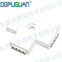 专业批发 T型连接器 灯条连接器 立式注塑成型产品