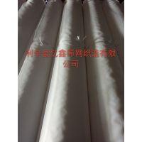 供应亿鑫尼龙PA-9xxx小麦面粉滤网