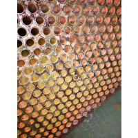 厂家供应北京GS-Y001B中央空调清洗剂溴化锂空调维护清洗剂冷却水系统冷媒水系统清洗剂