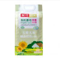 大米塑料包装袋/大米手提塑料袋