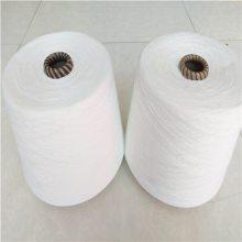 销售涡流纺涤棉纱32支40支21支精梳棉供应商天鹏纺织