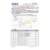 莱士电子 LIS8716 单电压 66~99V/160~280mA LED恒流驱动芯片