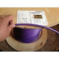 西门子PROFIBUS电缆6XV1830-OEH1O全新现货