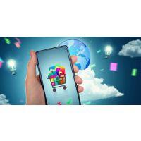 环球软件专注商城APP开发 深耕移动商务领域