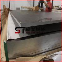 盛泰厂家直销6061-T6预拉伸铝板 加工不变形T651铝板