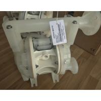 北京迈晟供应美国威马2寸塑料泵E2PA5F5T9C