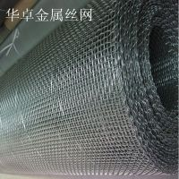 50目白色钛丝网 0.30mm微孔钛过滤网
