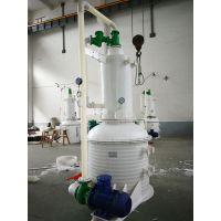 一力牌SPBZ-L-360型立式环保水喷射真空机组