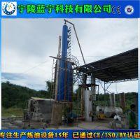 厂家直销环保全自动40吨连续式废机油蒸馏再生提炼柴油设备 免费安装