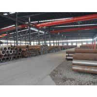 山西供应鸿盛泰牌20#碳钢优质口径dn20-dn600无缝钢管厂家