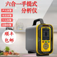 手提式二氧化氮气体分析仪手提式NO2二氧化氮检测报警仪测试仪PLT600
