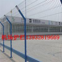 供应机场铁丝网围墙 Y型立柱护栏网 带刺绳飞机场隔离网