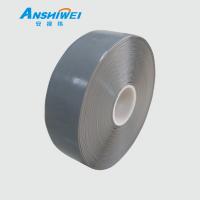 上海安视纬ASW-CTBH002 AGV磁条保护胶带耐磨抗碾压