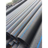 PE给水管安装质量高焊接能力强
