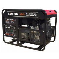 美国科勒汽油发电机KL-3350代理商|西安瑞东电子科技有限公司