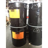 德国适度SYN-setral-WKT高温润滑脂 25KG/桶