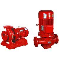 直供立式消防泵XBD7/40-80L/HY 电动恒压切线泵