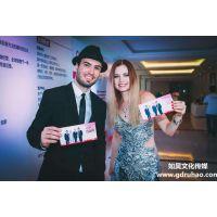 广州宣传片,企业活动、会议、活动、庆典,婚礼摄影摄像请找如昊文化传媒10年品牌策划服务