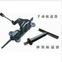 铁路轨道配件 卧式扳道器 手动扳道器 枪式扳道器 弹性扳道器 1.SL-120型弹性扳道器(简称:扳