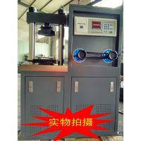 生产厂家 300KN电液式压力试验机 30吨混凝土压力试验机一路降价