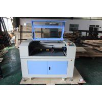 供应迈创激光MC-9060数控激光雕刻机 厂家直销