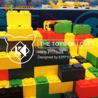 商场中庭积木 儿童积木乐园加盟 EPP积木乐园设计公司 艾可积木