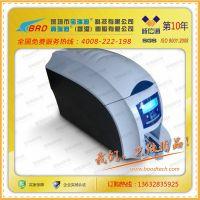 浙江省健康体检系统,健康证打印机
