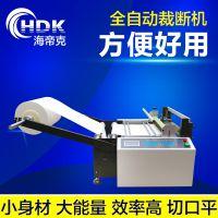 HDK-300全自动无妨布横切机服装厂切布机高速 裁切机送料机切片机