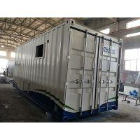 特种集装箱制造厂家 全新定制特种集装箱 规格齐全 合理报价