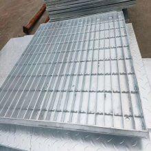定做不锈钢钢格板厂家 304不锈钢格栅板 钢格板哪里有卖