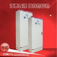 江西专业生产XLS-21电压开关柜 低压户外配电箱 手车式开关柜