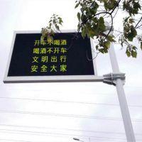 惠众宇供应湖南p16双色LED交通诱导屏制造厂家