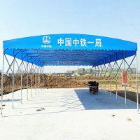 杭州市上城区活动雨棚布定制 大型推拉篷设计 仓库帐篷生产 佰烨罗篷业