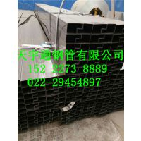 30*50p形管厂家|p型钢管生产厂家 15222738889