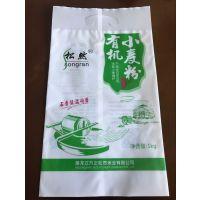 供应富平县五谷杂粮包装袋/供应富平县石磨面粉包装袋,可定做生产