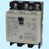 厂家直销日本三菱MITSUBISH漏电保护器NF250-CW