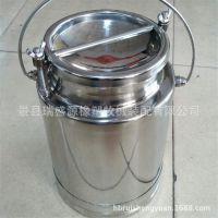 挤奶机配件 奶桶 30公斤不锈钢鲜奶运输桶