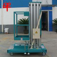 铝合金升降机 电动 单双柱升降平台