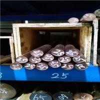 供应 C17510铍镍铜棒、板