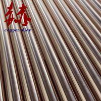 广东铍铜厂家定制铍青铜棒 优质铍铜合金批发商