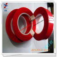 铁氟龙耐电压PFA薄膜,环保无毒透气膜0.02mm红色,彩色