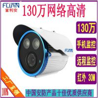厂家热销130万红外网络高清ip camera监控摄像机网络监控摄像头