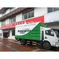 深圳市九九八科技有限公司新型无害化吸污吸粪车厂家直销 3.0L