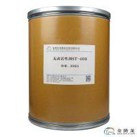 无卤活性剂ST200/无卤活性剂ST400